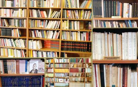 Κατάλογος Βιβλίων